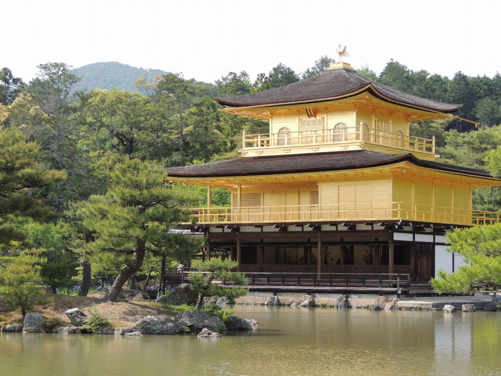 The Golden Pavilion (Kyoto)