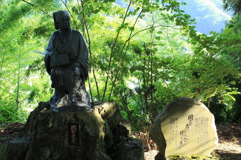 Matsuo Basho <Poetry> (Risshakuji Temple)