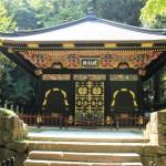 Zuihoden Temple