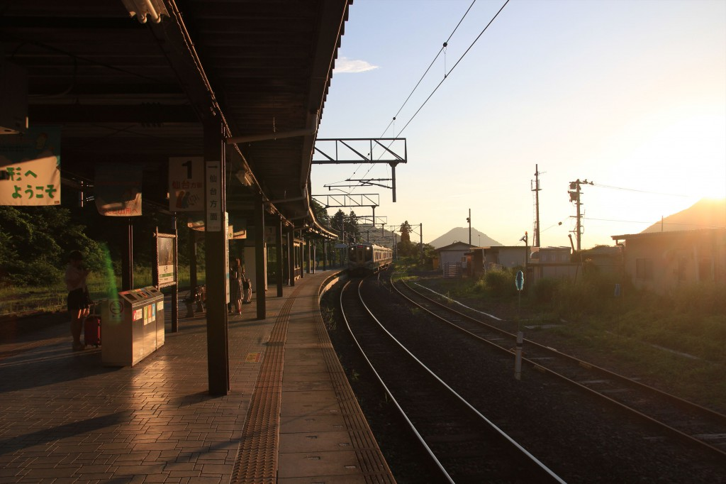 the Local train station (Risshakuji Temple)